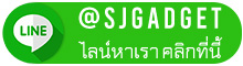 SJgadget